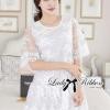 Lady Ribbon White Lace Dress เดรสผ้าลูกไม้ปักลายดอกไม้