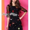 Lady Ribbon Pretty Surreal Embellished Dress