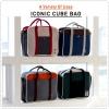 Iconic Cube Bag V.2