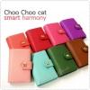 Choo Choo Cat Smart Harmony