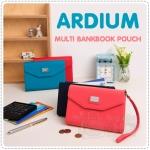 ARDIUM Multi Bankbook Pouch กระเป๋าใส่สมุดบัญชี