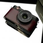 Gariz Leather Half-case for Leica X1, X2: Brown