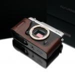 Gariz Leather Half-case for Fuji XE1 / XE2: Brown (HG)