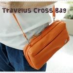 Travel Cross Bag