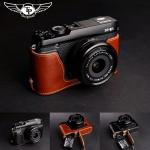 เคสกล้อง TP Half-case Fuji X-E2