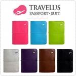 Travelus Passport Suit ปกใส่พาสปอร์ต