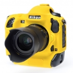 Nikon D4s EasyCover Silicone Case -Yellow