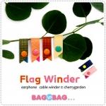 Humming Flag Winder ที่เก็บสายสายหูฟัง