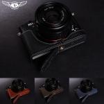 เคสกล้อง TP Half-case for Sony RX1RII