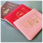 Kawaii Passport Cover