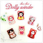 Choo Choo Dolly Winder