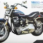 TA16039 Harley Davidson FXE1200 1/6