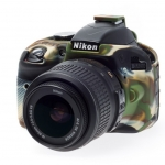 Nikon D3300 EasyCover Silicone Case -Camouflage