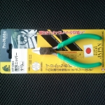 HTD04 Keiba pro-hobby thin flash nipper 110mm