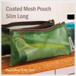 Coated Mesh Pouch - Slim Long