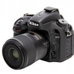 Nikon D600 EasyCover Silicone Case -Black
