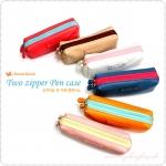 Two Zipper Pen Case