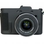 Nikon V1 EasyCover Silicone Case -Black
