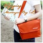 Vogaging Messenger Bag (L)