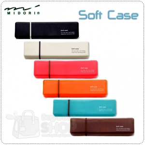 Midori Soft Pen Case กล่องดินสอซิลิโคนใส