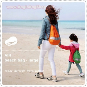 Travelus Air Beach Bag - Large