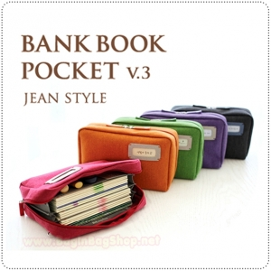 Bank Book Pocket v.3