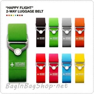 Happy Flight 2 Way Luggage Belt สายรัดกระเป๋าเดินทาง ป้องกันซิปกระเป๋าแตก