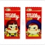 Case iPhone 4/4s Peko Milky thumbnail 4