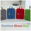 Partition Shoes Bag thumbnail 1