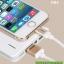 สายชาร์จหุ้มตาข่ายอย่างดี Lightning สำหรับ iphone 6, ipad mini 3, ipad air ยี่ห้อ GOLF thumbnail 5