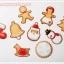 Cookies Memo thumbnail 9