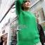 Lady Ribbon Green Knit Leaf Print Set เซ็ตเสื้อพร้อมกางเกง thumbnail 4