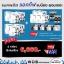 McPlus Activ Set 6,660 thumbnail 1