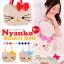 กระเป๋าถือ Hello Kitty thumbnail 5