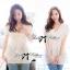 Lady Ribbon Lace V collar blouse เสื้อปักฉลุตัวยาวคอวี thumbnail 1