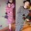 Seoul Secret Korea Chicly Stripe Maxi Knit thumbnail 1