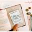 Triangle Humming Passport Case thumbnail 6