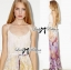 Lady Ribbon Colourful Floral Printed Long Dress thumbnail 5