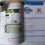 หนังสือมือสอง สภาพดีมาก เว็บไซท์สวยแบบมืออาชีพด้วย Joomla thumbnail 3
