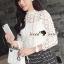 Seoul Secret Blouse เสื้อลูกไม้แขนยาว thumbnail 6