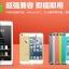 สายชาร์จแบน Lightning สำหรับ iphone 6, ipad mini 2, ipad air ยี่ห้อ GOLF thumbnail 8