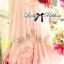 Lady Ribbon Elegant Crystal Embellish Dress thumbnail 7
