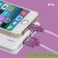สายชาร์จหุ้มตาข่ายอย่างดี Lightning สำหรับ iphone 6, ipad mini 3, ipad air ยี่ห้อ GOLF thumbnail 8