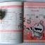 หนังสือมือสอง การ์ตูนโดเรมอน สอนคณิตศาสตร์ เลขคณิตคิดเร็ว thumbnail 4