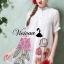 Vivivaa Tropical Embroider Dress thumbnail 5