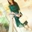 Lady Ribbon เดรสยาวผ้าชีฟองสีเขียวหัวเป็ด กระโปรงพลีท thumbnail 2