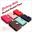 Double Pocket Case for Galaxy Note thumbnail 1