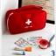 First Aid Pouch thumbnail 4