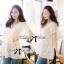 Lady Ribbon Lace V collar blouse เสื้อปักฉลุตัวยาวคอวี thumbnail 2