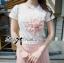 Lady Ribbon Lady Cara Blossom Sweet Chic T Shirt thumbnail 3